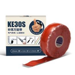 KE30S Self Fusing Silicone Tape