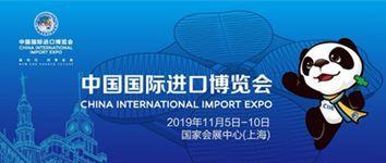 CHINA-IMPORT-MAXWEL